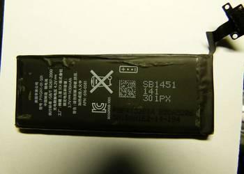 bateria iphone 4 na sprzedaż  Zamość