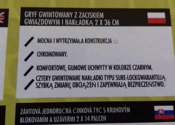 GRYF 2 SZT PROSTE GWINTOWANE KRÓTKIE Gold`s Gym O16