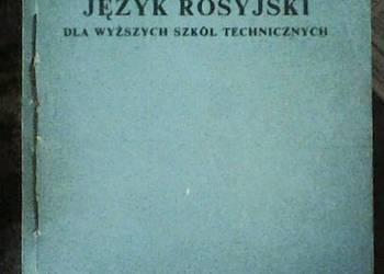 język rosyjski dla wyższych szkół technicznych
