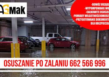 Osuszanie budynków po zalaniu AGMAK Lublin i okolice