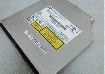 Nagrywarka DVD do laptopa
