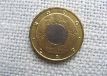 moneta 2 zł 2000 R - 2000 lat