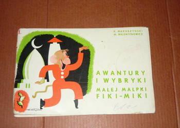 Awantury i wybryki.. 1958
