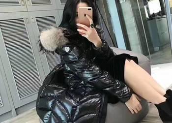 Puchowy płaszcz damski zimowy S/XL z jenotem połysk pikowany