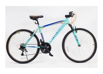 HelloBikes Rower Górski MTB 26 cala Shimano 21 biegów niebie