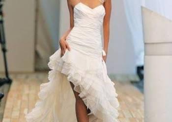 Orginalna suknia ślubna odsłaniająca kolano,wygodna,bez koła