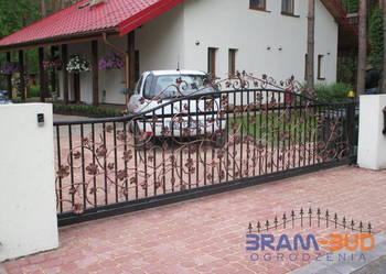 Używany, Kompletne ogrodzenie – przęsło + brama + furtka na sprzedaż  Częstochowa