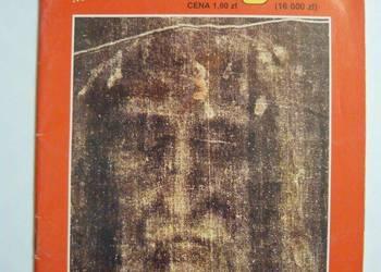 MAŁY GOŚĆ NIEDZIELNY 1996 NR 4