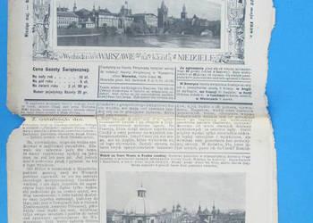 Gazeta Świąteczna  Rok wydania 1938 - Bezpłatna wysyłka.