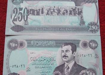 IRAK 250 DINARS 1995 SADDAM HUSAJN Kolekcjonerski Banknot
