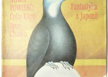 FANTASTYKA - 1986 - NR 01 (40) - MIESIĘCZNIK