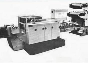 Maszyna do torebek papierowych o kwadratowym dnie
