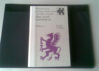 Kocowski Bronisław - Współczesne polskie drukarstwo i grafika książki.