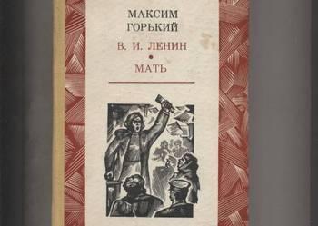 W.I.Lenin   Mat