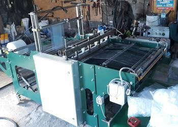 Rewelacyjny maszyny do produkcji folii - Sprzedajemy.pl QV04