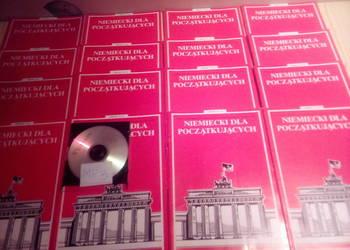 ESKK NIEMIECKI DLA POCZĄTKUJĄCYCH / KOMPLET  + CD
