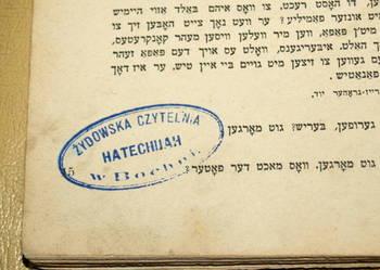 Przedwojenna żydowska książka