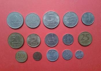 Monety Izrael 15 sztuk
