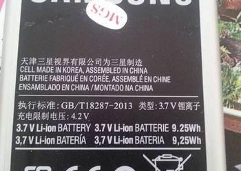 Bateria do Samsunga Galaxy Note