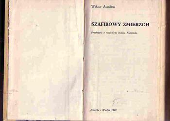(3615) SZAFIROWY ZMIERZCH - WIKTOR ASTAFIEW.