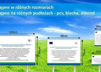 Tablice unijne informacyjne PROW 2014-2020 dotacje ARiMR 24h