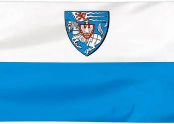 FLAGA - KOSZALINA Z HERBEM - 150x90