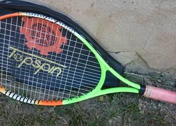 Rakieta tenisowa TopSpin