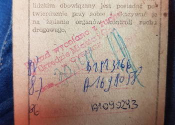 Dokumenty (kolekcjonerskie )WFM ,KOMAR