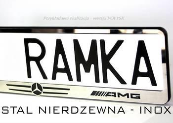 Ramki do tablic rejestracyjnych Mercedes AMG Stal nierdzewna