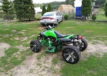 Quad 250