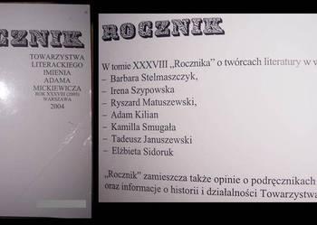 Rocznik Towarzystwa Literackiego 2004