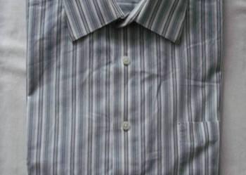 koszula męska z długim rękawem PIERR CARDIN  rozm.L