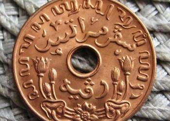 Indie Holenderskie 1 Cent 1945r--Ładna