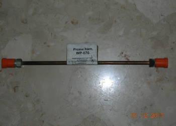 Przewód hamulcowy krótki do Tico nowy
