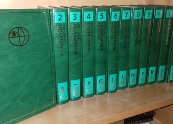 Popularna Encyklopedia Powszechna 12 tomów