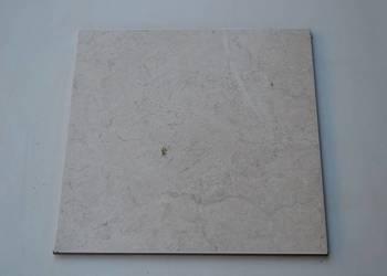 Płytka azteca Corfu beige outlet promocja