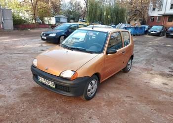 Sprzedam Fiata Seicento LPG 1.1