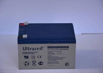 Akumulator żelowy AGM  12 Ah 12V monitoring alarm