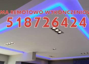 Szukasz fachowców do remontów i wykonczen zadzwon!!!!
