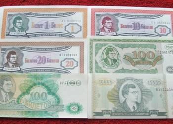 ROSJA ZASTĘPCZE Kolekcjonerskie Banknoty Zestaw - 6 szt. UNC