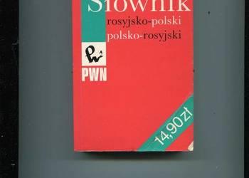 Słownik rosyjsko-polski polsko-rosyjski