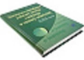 Teoretyczno-metodyczne podstawy rozwoju e-learning