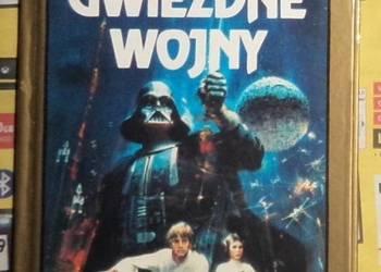 George Lucas książka star wars 1990, gwiezdne wojny