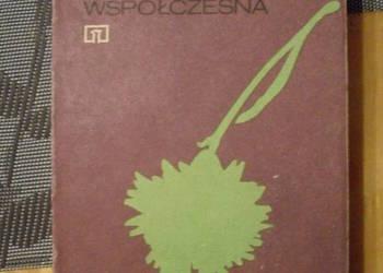 Polska literatura współczesna - Ryszard Matuszewski