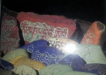 Tybet,Tybet