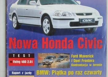 """Czasopismo """"AUTO"""" nr 11/1995 r. (cena z przesyłką)"""