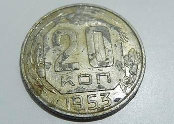 CCCP 20 KOP 1953 na sprzedaż
