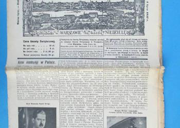 3. Gazeta Świąteczna Rok wydania 1937 - Bezpłatna wysyłka.