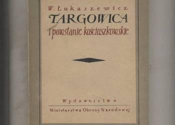 Targowica i powstanie kościuszkowskie