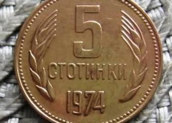 Bułgaria 5 Stotinki 1974r